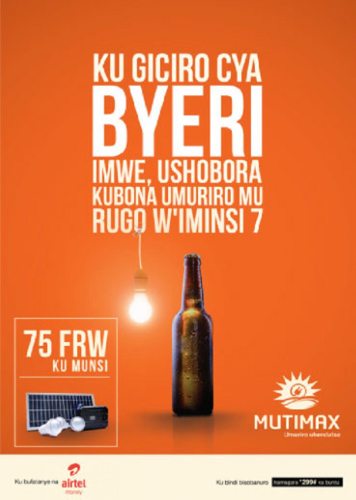 mutimax_beer_1